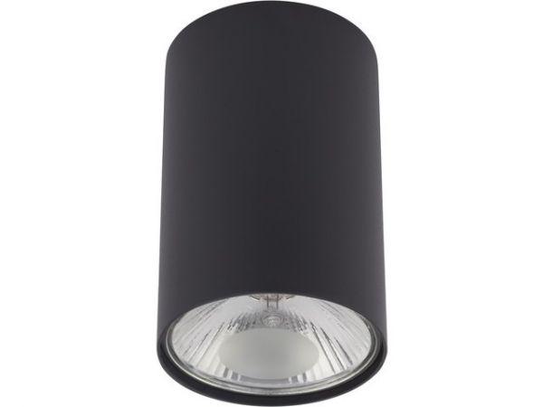 Lampy oświetlenie Nowodvorski - BIT graphite M 9485